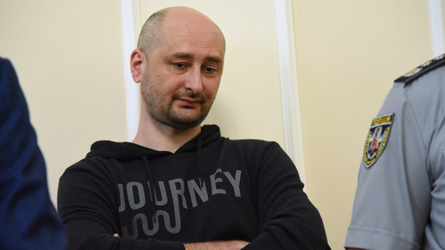 «Диванный герой» Бабченко обругал матом коллегу за то, что тот обвинил его в трусости
