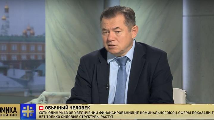 Сергей Глазьев: НДС подавляет экономическое развитие России