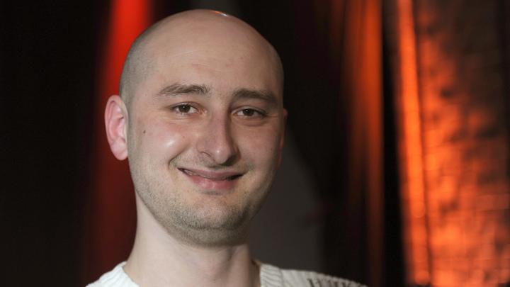 «Киллер немножко разрядил обстановку»: Жена Бабченко рассказала, как «убивали» мужа