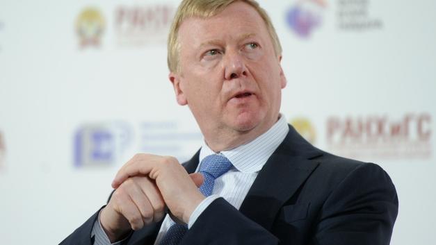 Чубайса вызвали в суд по делу о хищении 240 млн рублей