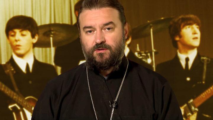 Андрей Ткачев: Запад стал всеядным из-за The Beatles