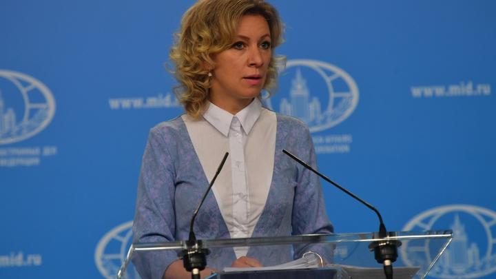 Захарова прокомментировала «судьбоносную» декларацию США поКрыму