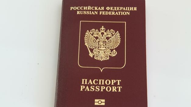 С начала года почти 30 ветеранов Великой Отечественной получили гражданство России