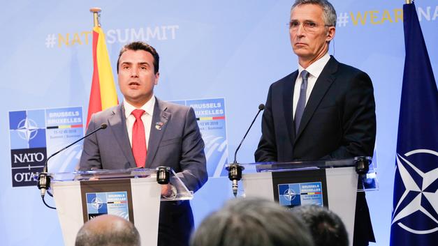 Только переговоры: НАТО растворило для Македонии дверь на пару сантиметров