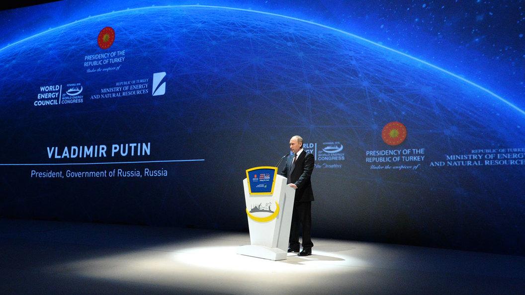 Владимир Путин: Стамбульские тезисы