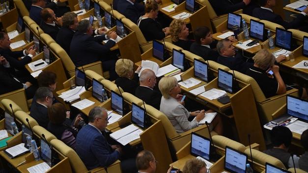 «Как болванчики, жмут кнопку «за»: Пронько призвал депутатов Госдумы «включать мозги»
