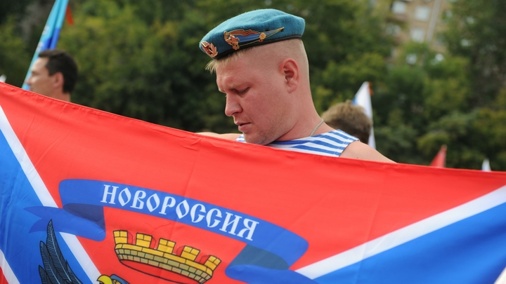 Украина обострила ситуацию на линии соприкосновения - ДНР
