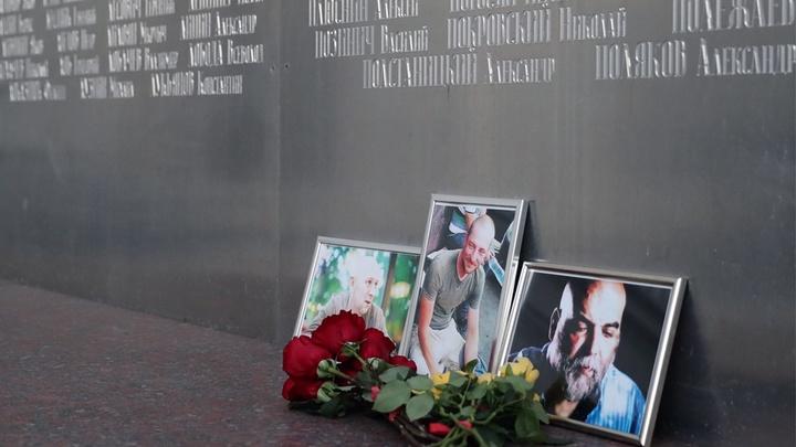 Либералы пытаются заработать очки на убийстве журналистов в ЦАР