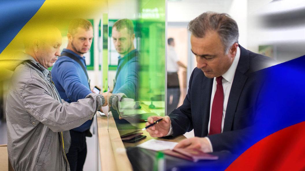 Визы между Россией и Украиной - факты и опасения