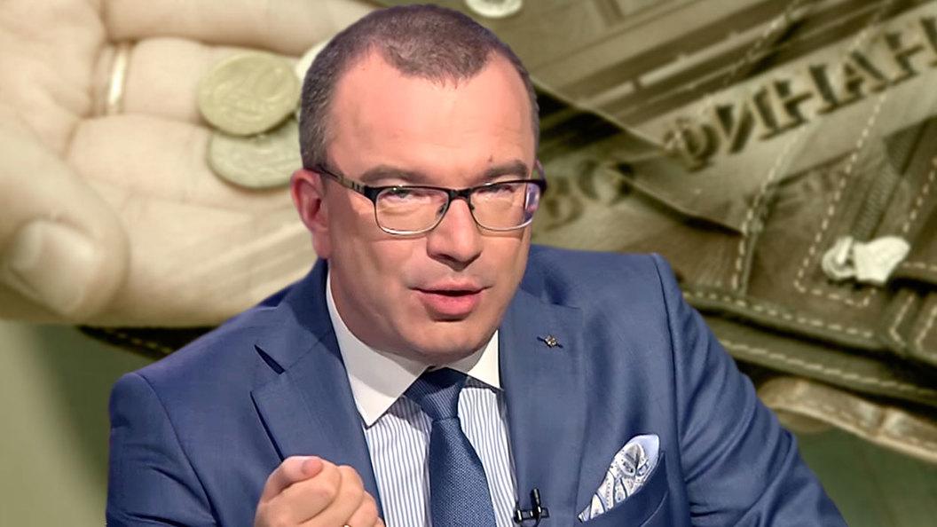 Юрий Пронько: Минфин решил посадить Россию в долговую яму!