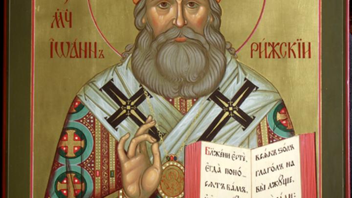 Священномученик Иоанн Рижский