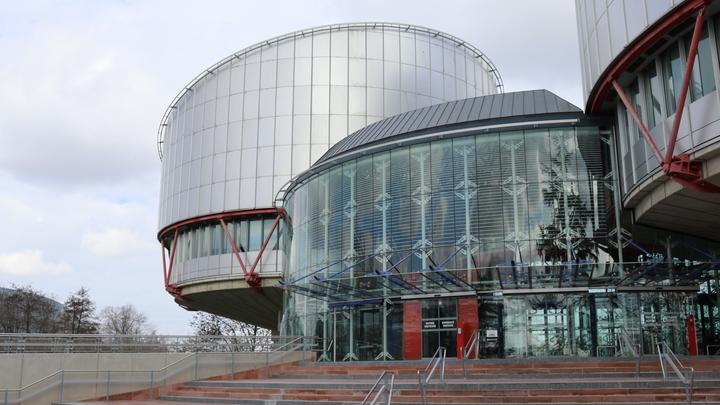 Киев подал в ЕСПЧ иск о нарушении прав украинцев в российских тюрьмах
