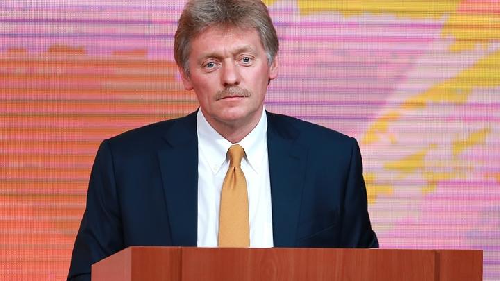 Убийство Захарченко не способствует взаимному доверию - Песков