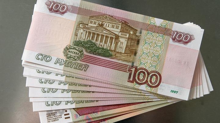 В следующем году пенсии «перешагнут» порог в 9200 рублей