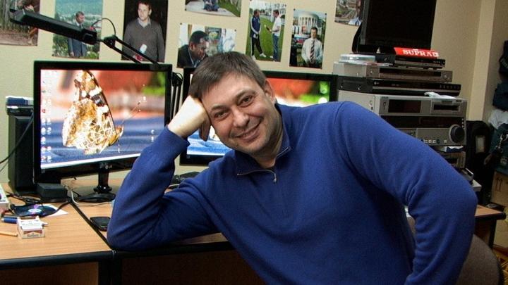 Вышинский обвинил украинский суд в фальсификации данных