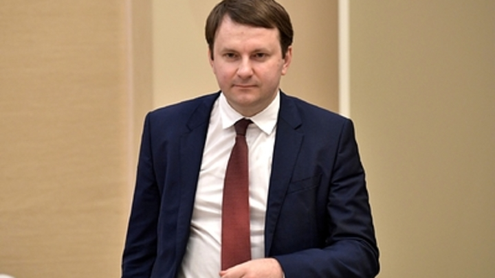 Продавать доллары, скупать рубли: Глава Минэкономразвития дал совет для граждан России