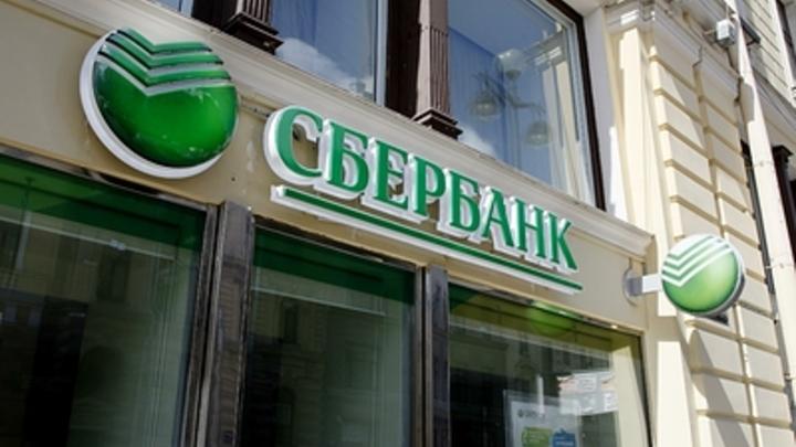 В Тушино неизвестный взял в заложники клиентов Сбербанка - источник