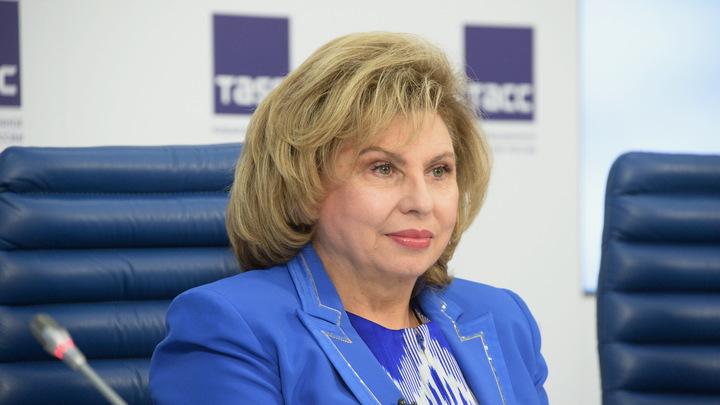 Москалькова предложила ужесточить наказание за пытки после случая в ярославской колонии