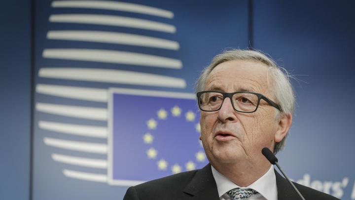 Юнкер: ЕС пора восстанавливать связи с Россией