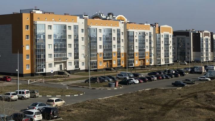 Предложение превышает спрос: Рост цен на жилье в России замедлился