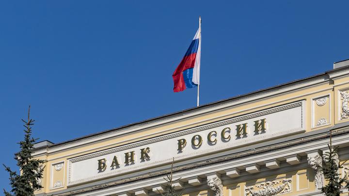 Центробанк обеспокоился падением интереса граждан к банковским вкладам