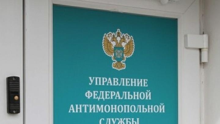 «Могли ввести в заблуждение»: ФАС сообщила о нарушениях при закупке Минздрава