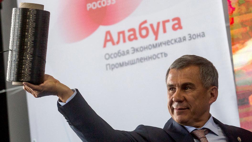 Татарстан - прорыв в новую реальность