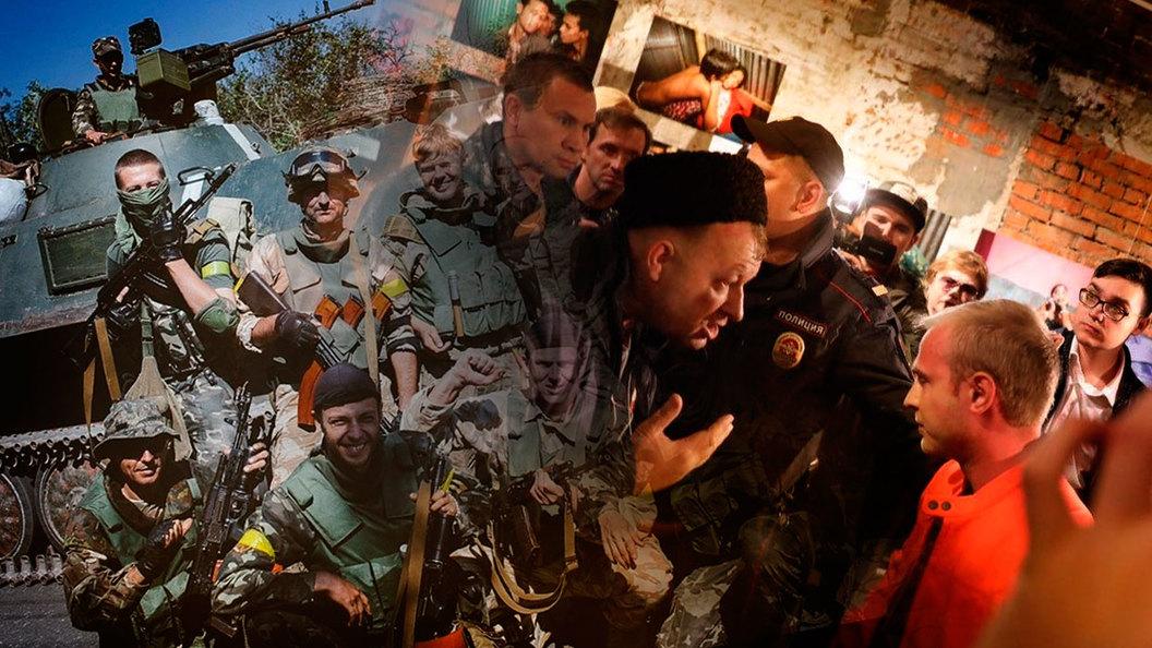 Искусство или политика? Выставки в России - засилье либералов