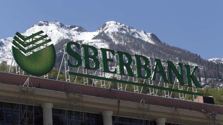 Bloomberg заявляет об опустении валютных счетов Сбербанка