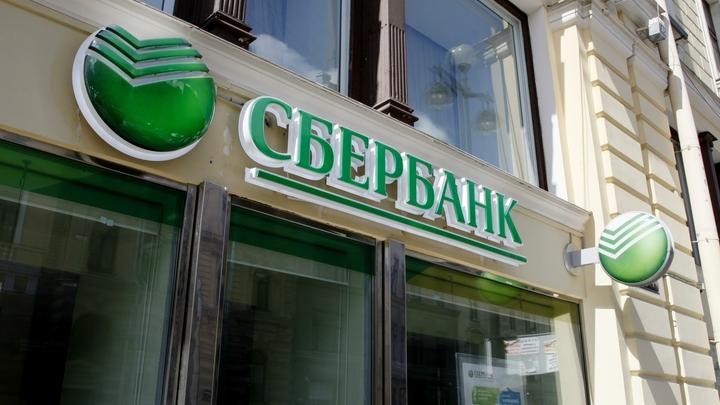 В погоне за ускользающим долларом Сбербанк повысил ставки валютных вкладов