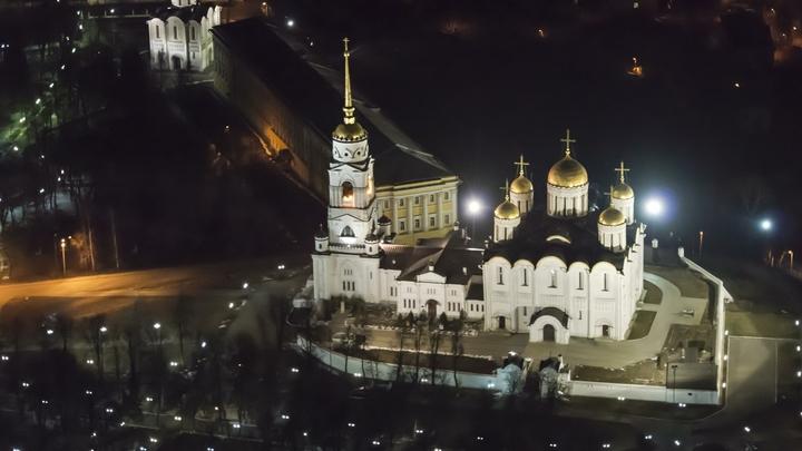 Документально: Новым губернатором Владимирской области назначили Сипягина