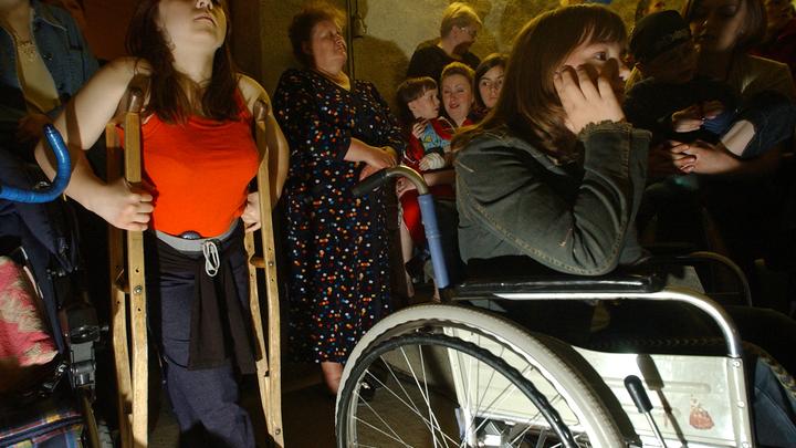 «Инвалидов» в России не будет: Минтруд предложил заменить термин