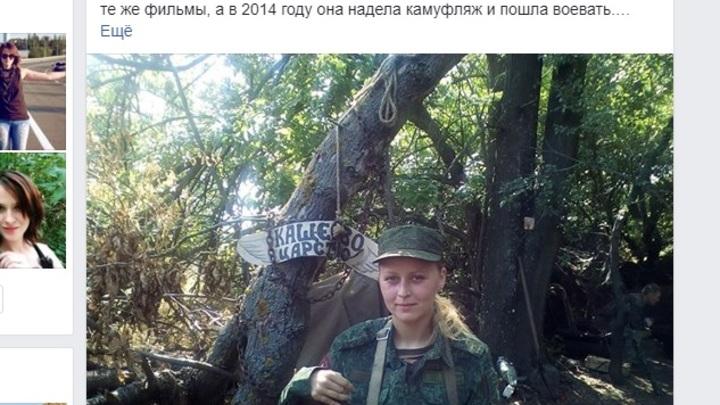 «Погибли Скиф и Сирена»: Журналист сообщила об обстреле санитарного автомобиля в Донбассе