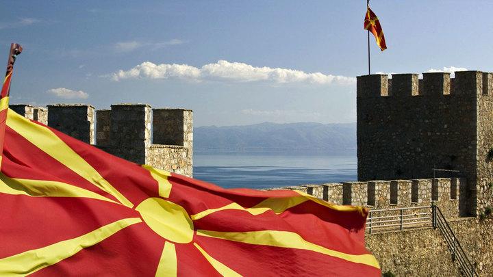 Запад пытался вмешаться в дела Македонии - МИД РФ