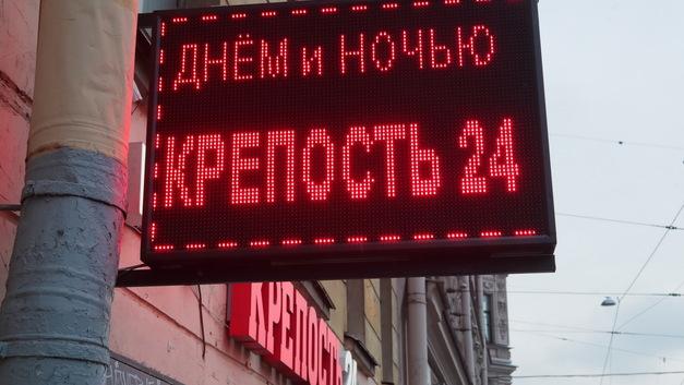 «Хорошо пошла»: Владелец российских алкомаркетов попал в список долларовых миллиардеров