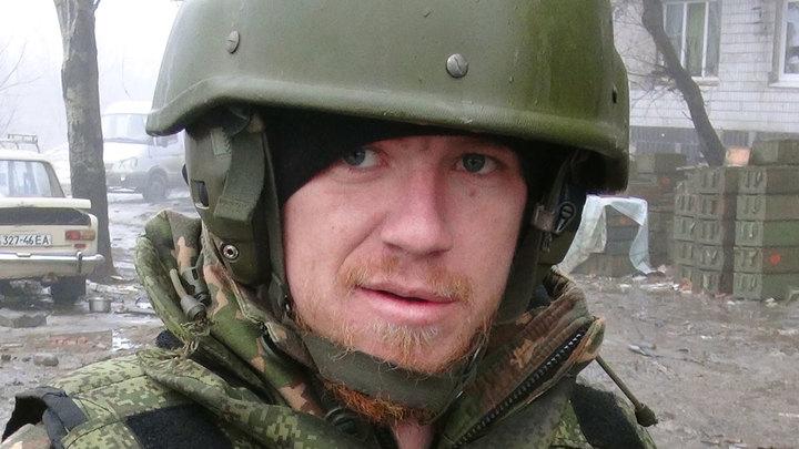 Война для Украины - слишком благородно. Правильное определение - терроризм