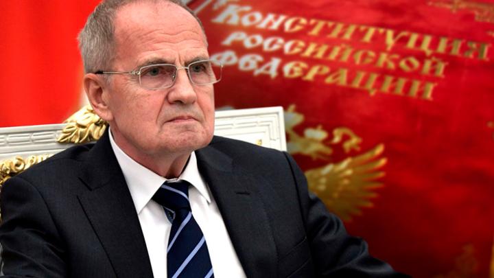 Конституция РФ: Менять нельзя оставить