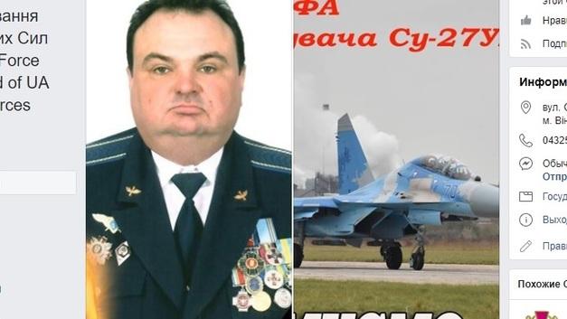 В«дышащем на ладан» украинском Су-27 погибначальник авиации. Информацию об американце «затерли»