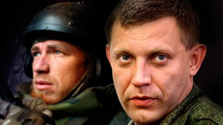 Убийство Моторолы - политическая многоходовка не в пользу Захарченко