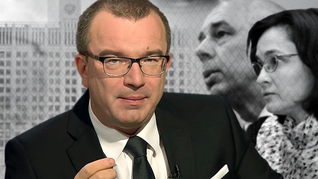 Юрий Пронько: Ради низкой инфляции правительство и ЦБ заморозят экономику России