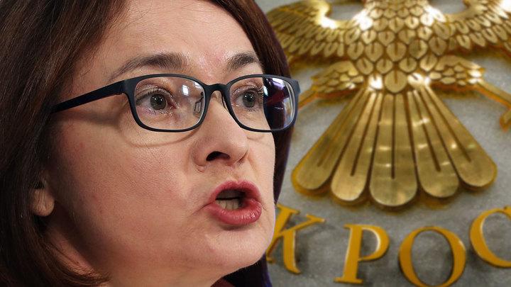 Юрий Пронько: Набиуллина признала свою главную ошибку - ЦБ не контролирует инфляцию