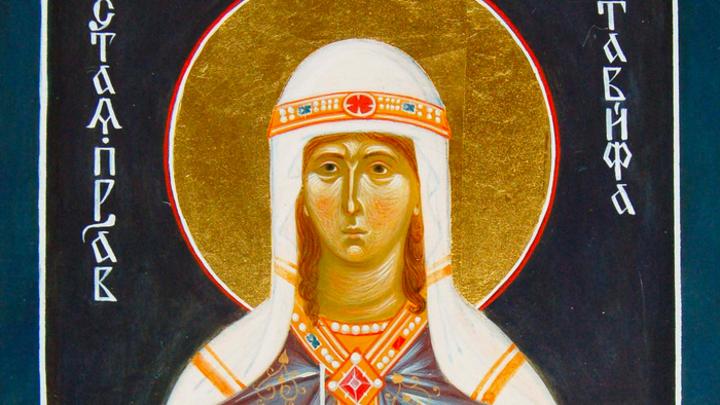 Праведная Тавифа Иоппийская. Православный календарь на 7 ноября