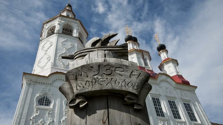 Вход в музей. Фото: globallookpress.com