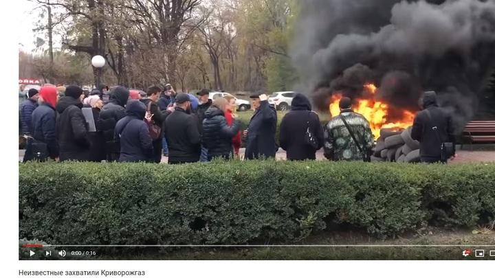 В Кривом Роге после отключениятепла в детских садах и школах газовщиков взяли в заложники - СМИ