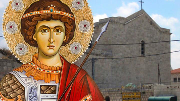 Освящение храма великомученика Георгия в Лидде. Православный календарь на 16 ноября