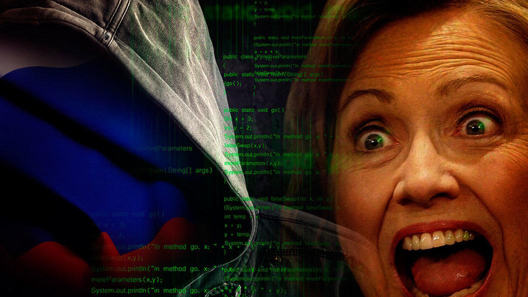 Машины Сороса голосуют за Хиллари