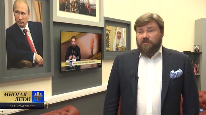 Константин Малофеев: «Телеканал Царьград стал голосом православного большинства»