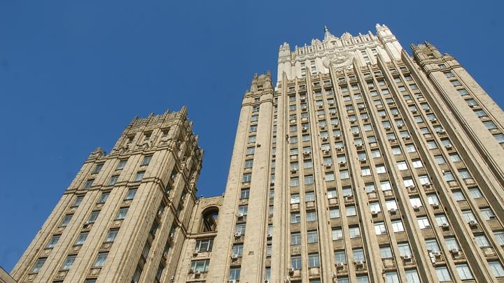 Москва будет жестко пресекать любые посягательства на ее суверенитет — МИД России