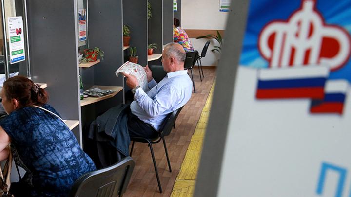 Главные изменения в законах, которые ждут граждан России в декабре