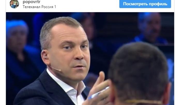 Украинского эксперта из студии выгоняли ведущий и депутат. Видео